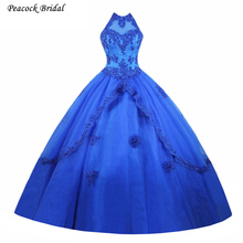 Peacock Royal Blue Quinceanera Dress Beading Tulle Sexy Open Back Ball Gown Sweet 16 Dress Turquoise Quinceanera Dresses 2017(China)