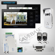 HOMSECUR 1C2M 7inch Hands-free Wired Video Intercom System with Touch Button Monitor(China)