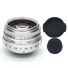 new arrive fujian 35mm f1.6 C mount camera CCTV Lens II for N1 Fujifilm Fuji NEX Micro 4/3 EOSM silver free shipping(China)