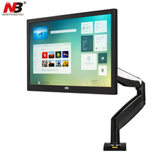 NB F85A Monitor Desktop Stand Mechanical Spring Lifting TV Mount 22-32 inch Long Arm Full Motion LCD Holder Base with 2 USB Port