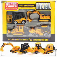 1:50 Diecast Alloy car model toy metal material vehicles alloy machineshop truck mobile machinery shop models carro metal C1032(China)