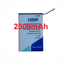 New Arrivals 2000mAh BV-5JW BV5JW BV 5JW Mobile Phone Battery for Nokia N9 N9-00 Lumia 800 800C Lumia800 Sun Sea Ray