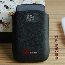 Classic Collection Smart On/off PU Leather Phone Sleeve Bag for Blackberry 9800 9810 Origin Ultra Thin Slim Case Cover
