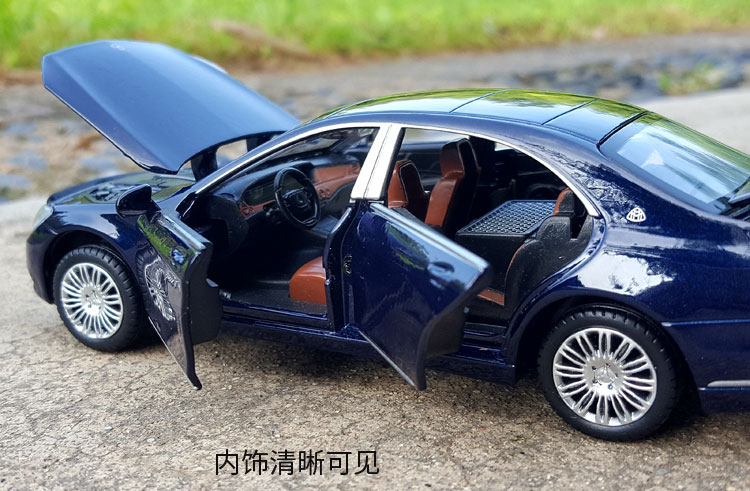132 For TheBenz Maybach S600 (17)
