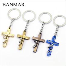 BANMAR  Jewelry Death Note Keychain For Men & Women New Arrival Crucifix Model Zinc Alloy Key Ring Holder porte clef Chaveiro