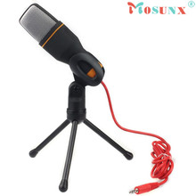 Adroit Quality Brand Condenser Sound Studio Microphone Mic For Chat PC Laptop For Skype For MSN BK Microfoon FEB3 drop shipping