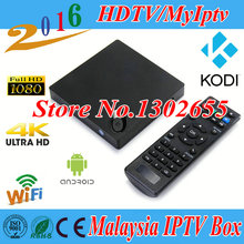 Freesat Quad Core Android 4.4 IPTV TV box singapore Malaysia TV box HD HDTV MyIptv Apk Channel Media Player(China)