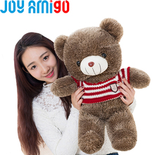 60cm/24inch Fluffy Brown Teddy Bear With Different Sweater Stuffed Animal Toy Huggable Plush Perfect Girlfriend Gift