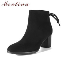 Meotina Women Ankle Boots High Heel Boots Fashion Block Heels Bow Short  Boots Plus Size 33-43 2018 Spring Shoes Red Black Blue 1f112eb2e8c7