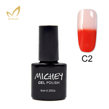 Professional Manufacturer UV Gel Color Changing Nail Polish Thermo Gel Lacquer LED Polish Gel 1pcs Free Shipping