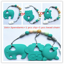 BPA free Silicone teething Pacifier Clip with elephant,turtle ,owl teether Food grade Baby pacifier holder(China)