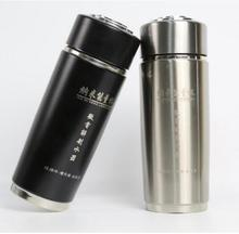 2pcs Alkaline Water Cup Nano Energy Cup Vacuum Flask tourmaline health cup Stainless Steel water cupWith CE/RoHS certificat(China)