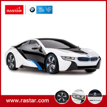 Rastar licensed rc remote control drift car 1:24 scale mini rc car BMW I8 rc model car toy inventory silver color 48400(China)