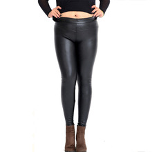 Thickening plus cashmere not cracked skin primer leather trousers spring and autumn models plus fertilizer to increase code legg