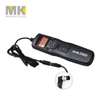 DBK-7004 Intervalome Time Lapse Wire remote timer control shutter release cable trigger for Nikon d800 d700 d300 d300s d200 d100(China)