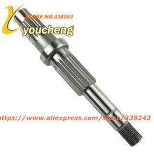 Rear shaft CF250 ATV Engine Repair CH250 CN250 Scooter Parts Back Shaft Water Cooled Replacement HZ-CF250