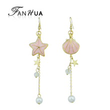 FANHUA Gold-Color Long Chain With Bead Drop Earrings Pink Blue White Star Shell Shape With Simulated pearl Dangle Earrings