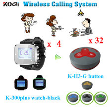 Newest digital watch system guest paging system waiter server paging service system wrist watch wireless receiver