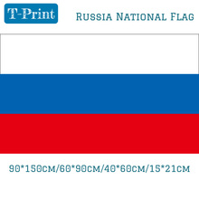 90*150cm 60*90cm 40*60cm 15*21cm Russia National Flag Russian Polyester Flag For June 12th Russian Day World Cup Olympic Game(China)