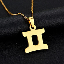 Hot Sale Stainless Steel Women Necklaces Gold Color Meaningful Gemini Birthday Gift for Girl Friend Pendant Jewelry
