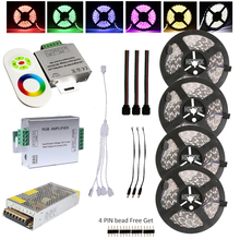 15M 20M Led Strip Light 5050 RGB Waterproof IP65 60led/m Tape Luz + RF Touch Dimmable Remote Controller +12v Power Adapter Kit