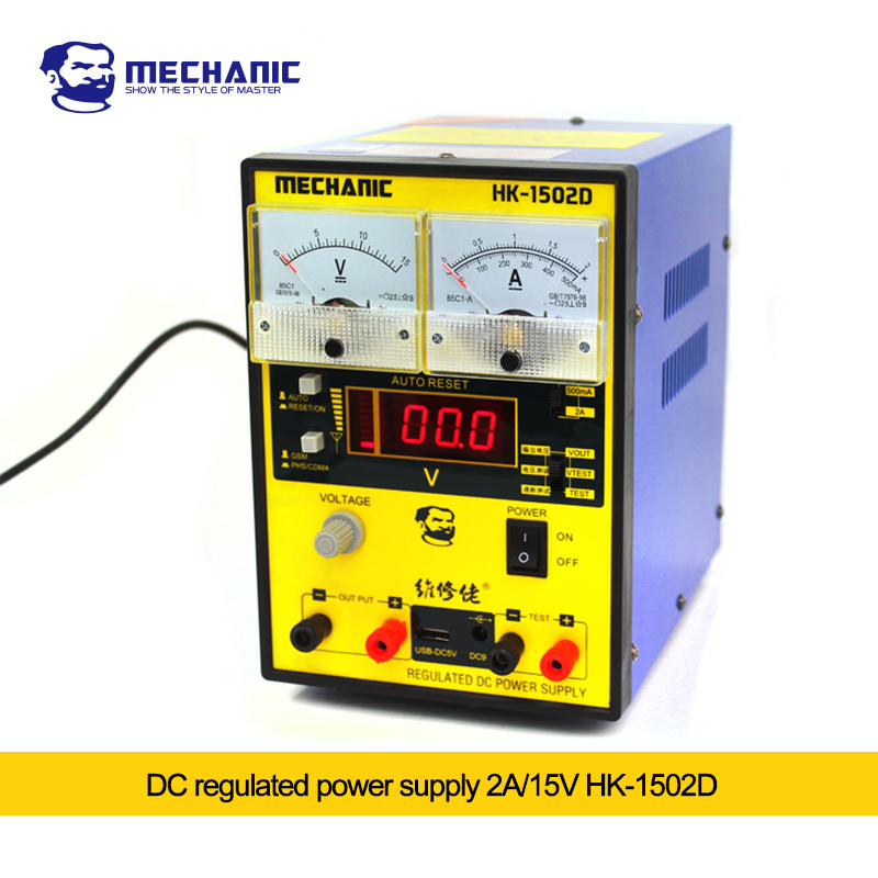 HK-1502D voltage test, short circuit protection,beep prompt,on-off test function for GSM/CDMA DC regulated power supply <br>