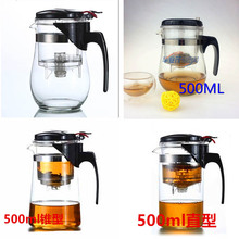 500ml Heat Resistant Glass Teapot Chinese Tea Set Puer Kettle Coffee Glass Maker Convenient Office Tea Pot