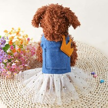 Casual Pet Dog Cat Lovely Denim Lace Princess Dress Doggy Fashion Denim Crown Dresses Costume Puppy Dress Clothes FG(China)