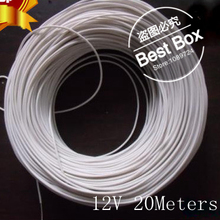 12V 20Meters Heating Cable For Freezing Battery electric heating towel rack footbath rice cookers Refrigerators air conditioners(China)
