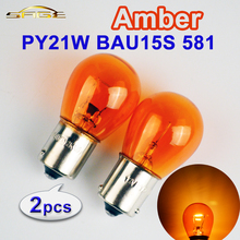 flytop 2PCS Amber S25 BAU15s 581 12V 21W PY21W Car Stop Lamp Foglight Auto Stop Bulb Rear Light(China)