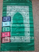 MA002 Softy high quality Travel muslim pocket size protable prayer mat without compass