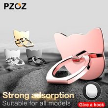 PZOZ Ligh Finger Ring Mobile cell Phone Smartphone telephone hand Stand Holder desk car Pop socket Universal Metal Mirror(China)