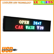P10 Outdoor rgb Led Display Screen ,Full Color Scrolling text message LED Display Sign Board size:200x40x9cm(China)