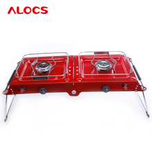 Outdoor Folding Cooking ALOCS Portable Phantom Series Double Gas Camping Stove Stainless Steel Burners Grills Gold Color CS-G06(China)
