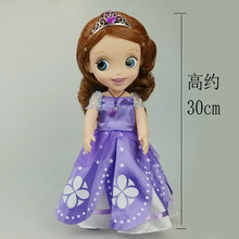 Hot fashion Original edition Sofia elsa anna the First princess Bobbi doll VINYL toy boneca accessories Doll For Kids Best Gift