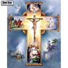 5D DIY Алмазная мозаика, алмазная вышивка христианский крест Иисус Христос mbroidered вышивки крестом украшения дома подарок(China)