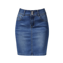 Buy 2018 Female Skirts Denim Plus Size Short Skirts Womens Bandage Mini Skirt Pencil Sexy High Waist Jeans Skirt Summer Saia Jupe for $13.61 in AliExpress store