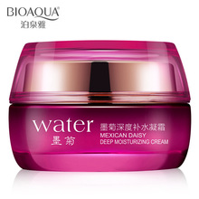 bioaqua Mexican daisy essence whitening cream Face Cream Lotion brighten face skin care pore beauty day night cream miracle glow(China)
