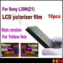 10pcs yellow green flex cable Original Anti-Static Polarizer Anti Static Polarized Film for Sony Xperia Z1 L39H Lcd Refurbish