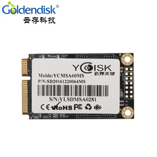 Goldendisk YCdisk Serial SSD 64GB Msata SSD Mini PCIe SSD 60GB for Tablet PC MID UMPC EPC 1.3'' SSD Solid State Disk(China)