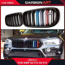 Shiny Black M Color Car Carbon Fiber mesh grile Front bumper Replacement Grille Parts auto mesh for BMW X5 F15 X6 F16 2014+(China)