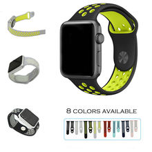 URVOI band for NIKE+ apple watch series 1 2 with Light Flexible Breathable silicone strap for iWatch sport band official colors