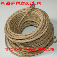 5 meter Vintage rope Twisted electric Wire Cable Retro Braided Electrical Wire antique Fabric cable clothing copper cWire(China)