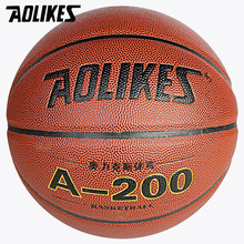 AOLIKES Brand New PU Leather Basketball Size7 indoor and outdoor Ball Training Equipment Free With Net Bag and Pins A-200(China)