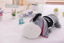 middle size plush donkey toy creative stuffed lying donkey pillow doll gift about 85cm(China)