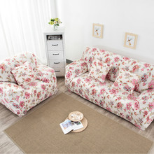 2017 Slipcover Flower Design Flexible Stretch Big Elasticity Couch Corner Sofa Cover Single/Double/There/Four -seat Sofa Cover(China)