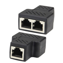 2017 Universal RJ45 1 to 2 LAN Ways Splitter Connector Ethernet Network RJ45 Splitter Extender Plug Adapter Connector Black