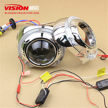 Free Shipping IPHCAR LHD/RHD White Angel Halo Mini Projector Lens for H4 H7 Headlight without H1 Xenon Bulb and Ballast(China)