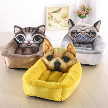 3D Realistic Pet Dog Bed Mat for Dog Sofa Cushion Cartoon Soft Cat Kennel Mats Home House for Animals Pet Dog Supplies 7D20(China)