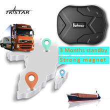 TKSTAR TK905 waterproof IP 66 vehicle GPS Tracker truck person  60 days long standby time powerful magnet lifetime free platform